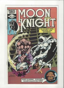 Moon Knight (1980 series) #16 The Thing App VF Marvel comics