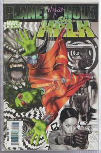 PLANET WITHOUT A SHE HULK #15 - MARVEL COMIC - BAGGED & BOARDED