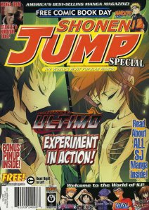 Shonen Jump FCBD #2 VF/NM; Viz | save on shipping - details inside