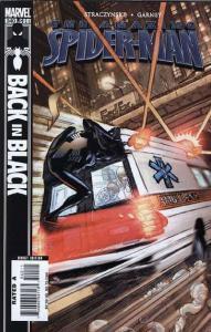 Amazing Spider-Man (2003 series) #540, VF (Stock photo)