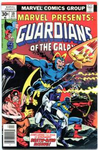 MARVEL PRESENTS #10, FN/VF, Guardians of the Galaxy, 1975, more Bronze in store