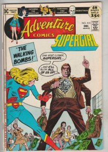 Adventure Comics #413 (Dec-71) FN+ Mid-High-Grade Supergirl