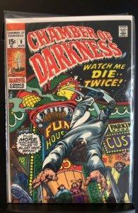 Chamber of Darkness #6 (1970)