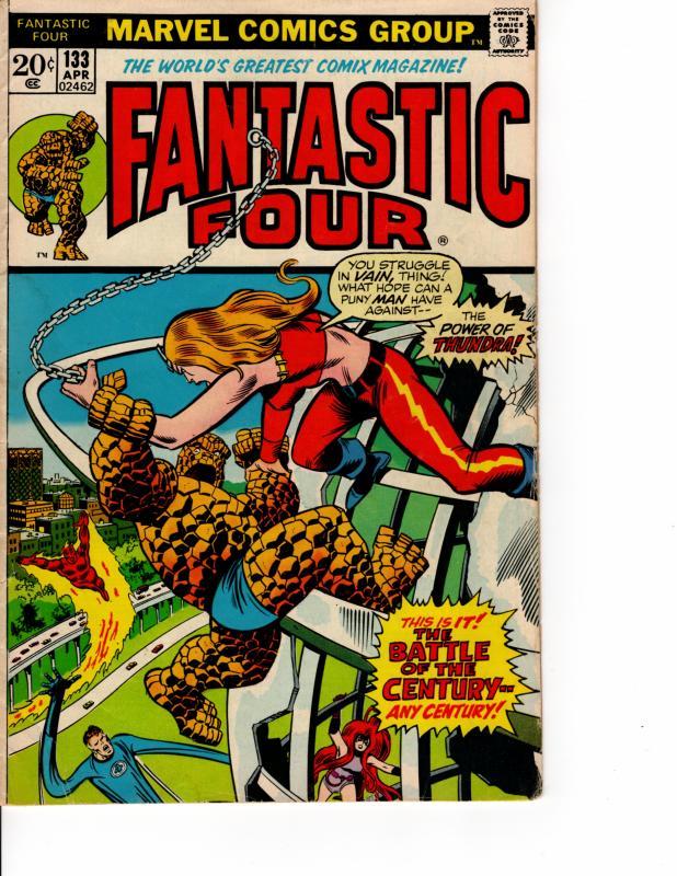 MARVEL Fantastic Four (1961 Series) #133 AUG 1973 VF-