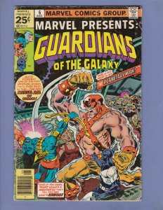 Marvel Presents #6 GD/VG Guardians of the Galaxy Marvel 1976