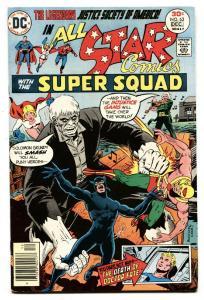 ALL-STAR COMICS #63 -FLASH-POWER GIRL comic book-1976 bronze age