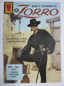 ZORRO #14 (Dell,8/1961) (VERY GOOD PLUS;VG+) Photo Cover! Walt Disney!