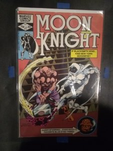 Moon Knight #16 NM (1982)