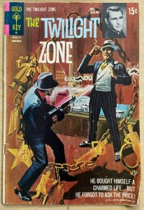 TWILIGHT ZONE #40 (Gold Key,11/1971) GOOD-VERY GOOD (G-VG) DETACHED STAPLE