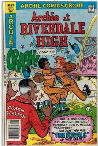 ARCHIE AT RIVERDALE HIGH (1972-1987) 63 VF June 1979