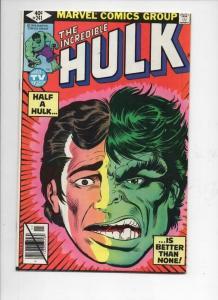 HULK #241, VF+, Incredible, Bruce Banner, Buscama, 1968 1979, Marvel