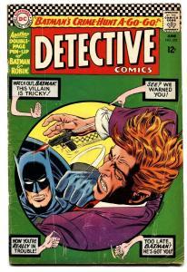 DETECTIVE COMICS #352 comic book-1966-BATMAN DC VG
