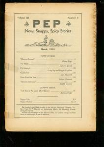 PEP-MARCH 1933-SPICY PULP STORIES-BARGAIN READING COPY  P/FR