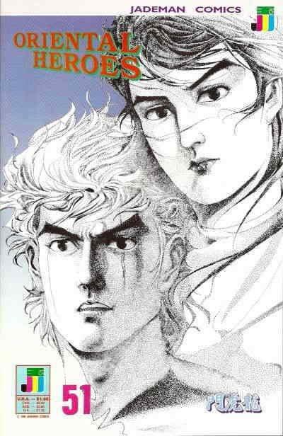 Oriental Heroes #51 VF/NM; Jademan | save on shipping - details inside