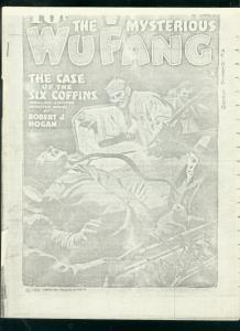 BRONZE SHADOWS #12 1967-PULP FANZINE-DOC SAVAGE-WEIRD   VG