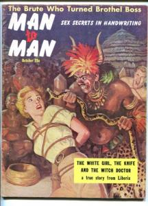 MAN TO MAN-OCT 1958-WITCH DOCTOR-CHEESECAKE-CRIME-BOUND BABE-vg