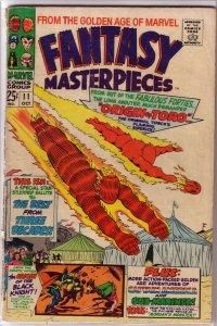 Fantasy Masterpieces   vol. 1   #11 GD (rep. CA #10, HT #1)