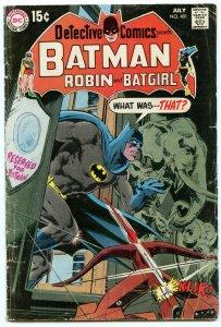 Detective Comics 401 Jul 1970 VG- (3.5)
