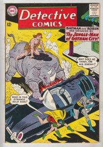 Detective Comics #315 (May-63) NM- High-Grade Batman, Robin