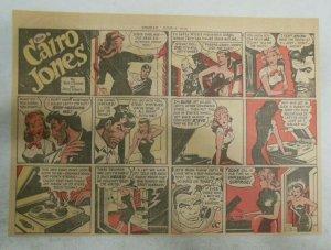 Miss Cairo Jones Sunday by Bob Oksner from 6/9/1946 Size: 11 x 15 inches GGA