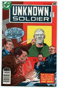 Unknown Soldier 218 Aug 1978 VF- (7.5)