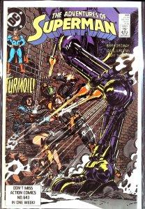 Adventures of Superman #456 (1989)