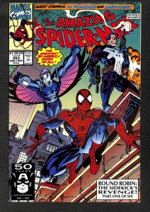 The Amazing Spider-Man #353 (1991)