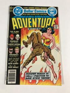 Adventure Comics 460 Fn- Fine- Dc Bronze Age