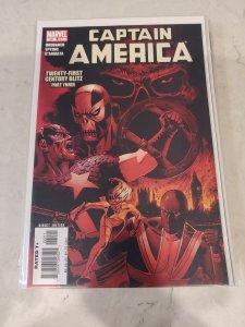 Captain America: Red Menace #2 (2006)