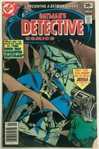 DETECTIVE COMICS#477 VF 1978 MARSHALL ROGERS ART DC BRONZE AGE COMICS