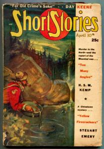 Short Stories Pulp April 10 1948- Yellow Firecrackers- Too Many Angles