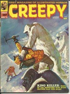 Creepy #37 (1971) Ken Barr cover