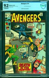 Avengers #74 CBCS NM- 9.2 Off White to White Marvel Comics Thor Captain America