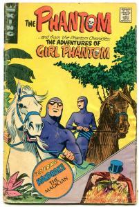 PHANTOM R-6 1973-KING COMIC-GIRL PHANTOM MANDRAKE MAGIC FR/G