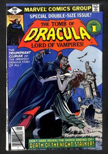 Tomb of Dracula #70 (1979)