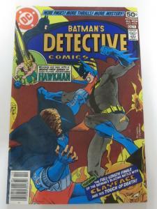 DETECTIVE 479 VF MARSHALL ROGERS; CATWOMAN COMICS BOOK
