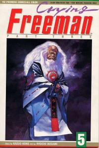 Crying Freeman: Part 3 #5, NM (Stock photo)