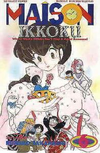 Maison Ikkoku Part 1 #6 VF/NM; Viz | save on shipping - details inside
