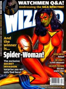 Wizard Magazine #206, NM- (Stock photo)