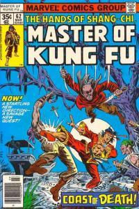 Master of Kung Fu (1974 series) #62, VF- (Stock photo)