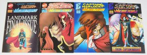 Captain Harlock: the Machine People #1-4 VF/NM complete series - eternity comics