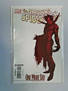 Amazing Spider-Man #545B One More Day Part 4 8.0 VF (2008)