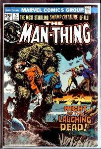 Man-Thing #5 (1974)