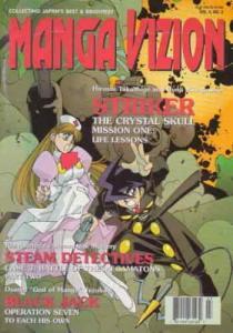 Manga Vizion (Vol. 4) #3 VF; Viz | save on shipping - details inside
