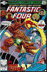 Fantastic Four #217, 8.0 or Better