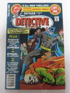 DETECTIVE 486 VG-F Nov. 1979 Alfred solo story! COMICS BOOK