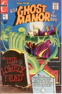GHOST MANOR (1971-1984) 6 VG-F August 1972 COMICS BOOK