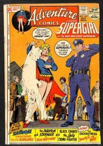Adventure Comics #419 (1972)