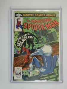 Amazing Spider-Man #226 feat. Black Cat Direct edition 8.0 VF (1982 1st Series)