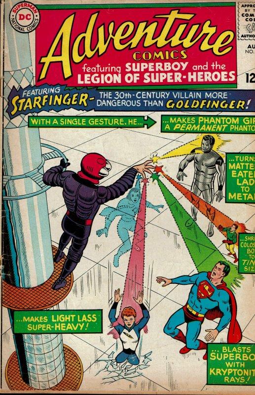 Adventure Comics #335 - 2.0 - Detached Cover